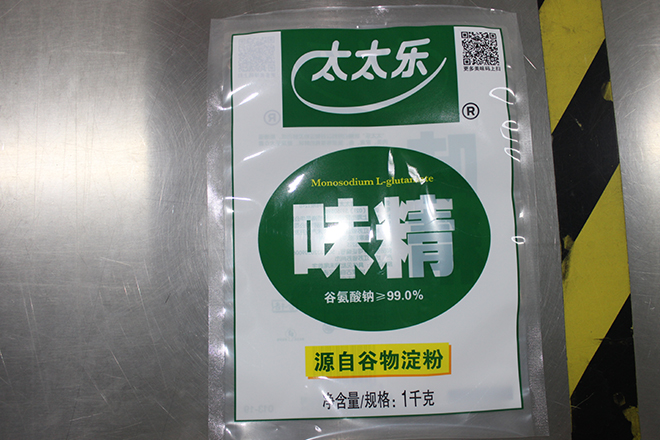 优质的苏州药品包装袋咨询