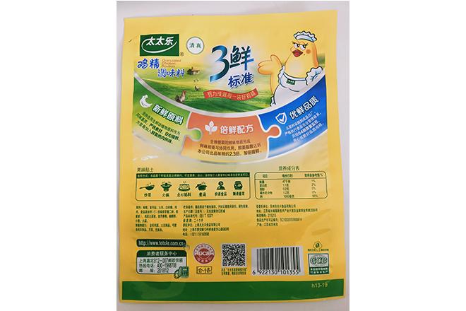 扬州上海软包装卷膜售价感谢咨询