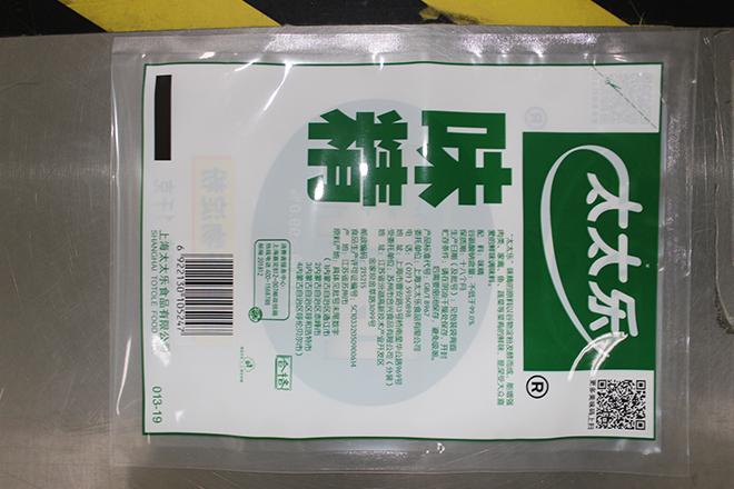 服务好的软包装膜联系方式保质保量