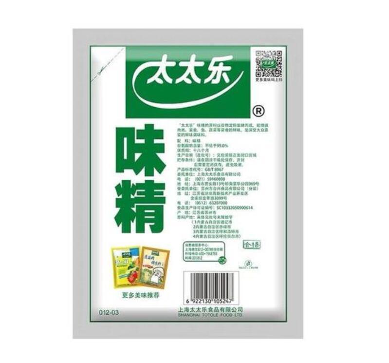 知名的苏州印刷包装袋原理及参数上门定制