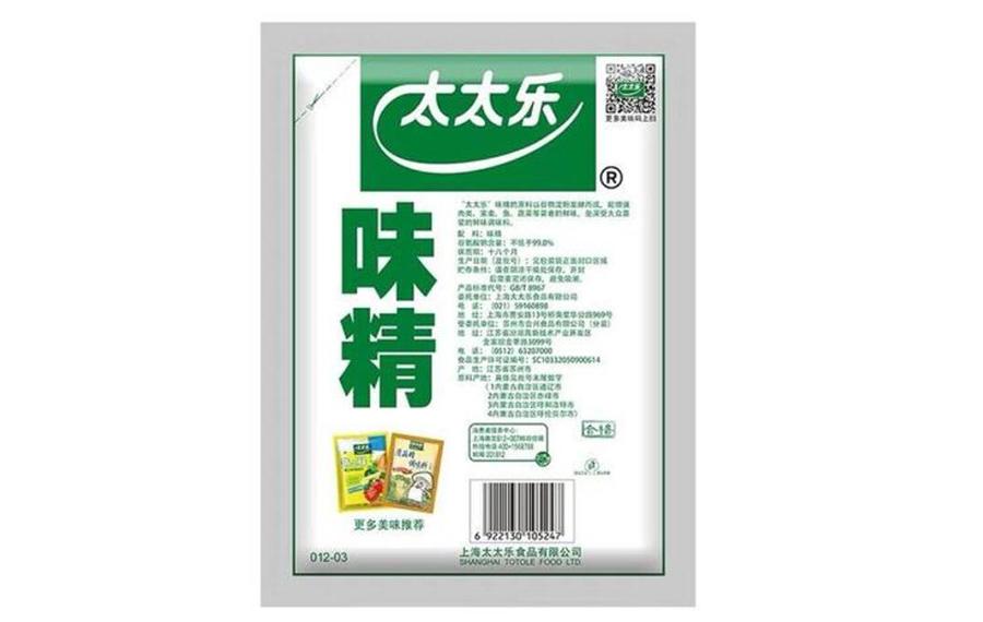 徐州南京复合包装袋哪家好服务至上