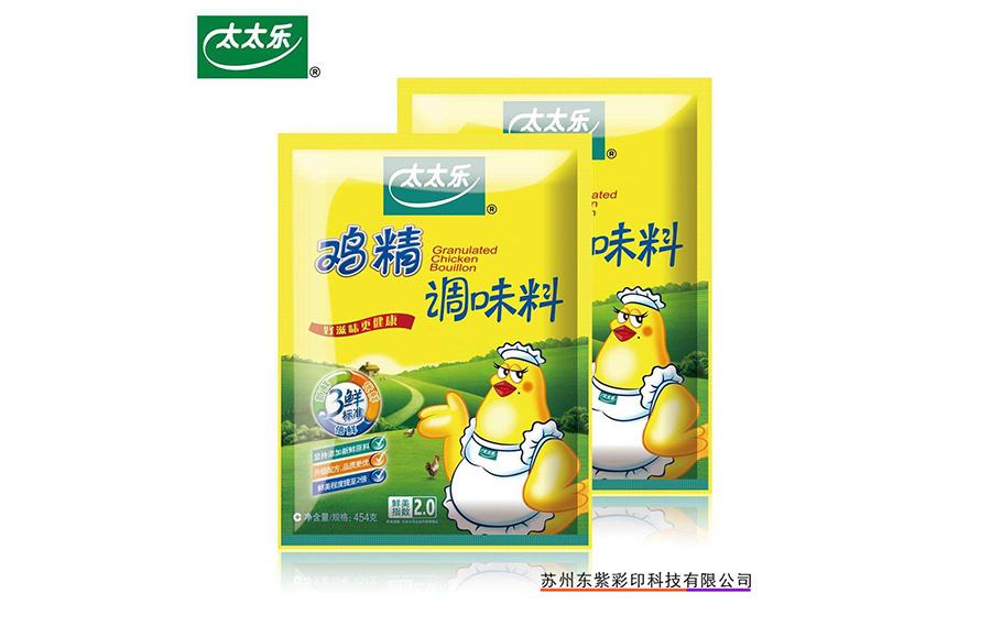 绍兴深圳复合包装膜厂家24小时服务