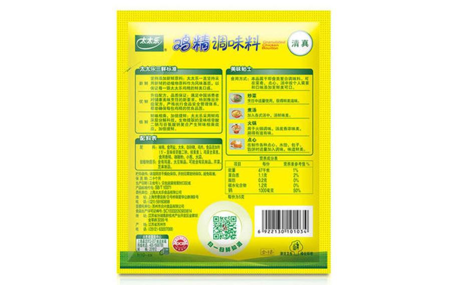 虎丘江苏软包装卷膜设计
